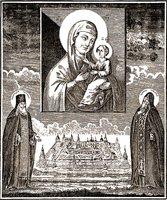 Преподобные Зосима и Савватий перед иконой Божией Матери «Одигитрия». Гравюра. 1849 г. (ГПИБ)