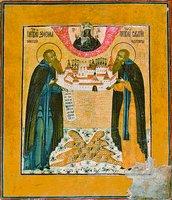 Преподобные Зосима и Савватий Соловецкие, с видом монастыря. Икона. Нач. XIX в. Выг (ЦМиАР)
