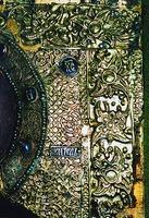 Басменный оклад иконы «Спас Вседержитель». Кон. XV в. (ГТГ). Фрагмент