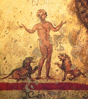 Прор. Даниил во рву львином. Роспись в катакомбах Петра и Марцеллина, Рим. 2-я пол. III - 1-я пол. IV в.