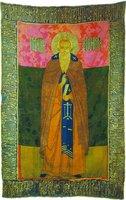 Прп. Зосима Соловецкий. Покров. Кон. 90-х гг. XVI в. Мастерская царицы Ирины Годуновой (ГММК)