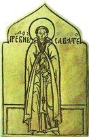 Прп. Савватий Соловецкий. Дробница. 1633 г. (ГММК)