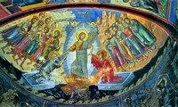 Сошествие во ад. Роспись в сев. конхе кафоликона мон-ря Дохиар. 1568 г.