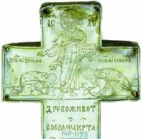 Преподобные Зосима и Савватий, припадающие ко Христу. Крест воздвизальной. 1560/61 г. (ГММК). Фрагмент