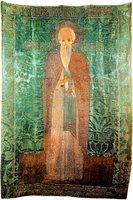 Прп. Зосима Соловецкий. Покров. 1583 г. (ГММК)