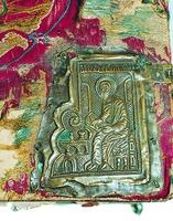 Басменный угольник Евангелия с изображением ап. Марка. 2-я пол. XVII в. (ЯИАМЗ)