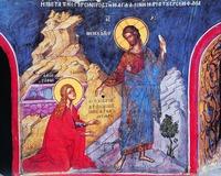 Явление Христа Марии Магдалине. Роспись кафоликона мон-ря Дионисиат на Афоне. Сер. XVI в.