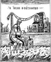 Феогност. Гравюра. 50-е гг. ХХ в.