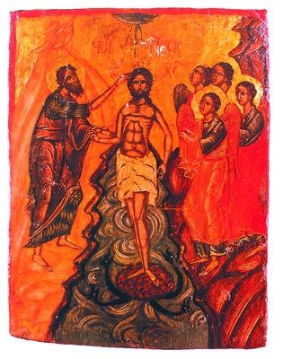 Крещение Господне. Икона. XVII