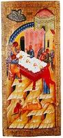 Гостеприимство Авраама. Икона. Кон. XVI — нач. XVII в. (СИХМ)
