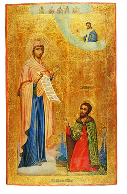 Боголюбская икона Божией Матери ...: www.pravenc.ru/text/115338.html