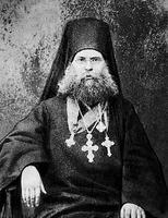 Архим. Владимир (Петров). Кон. 70-х гг. XIX в.