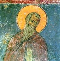 Прп. Иларион Великий. Роспись трапезной мон-ря ап. Иоанна Богослова на о-ве Патмос. 1176-1180 гг.
