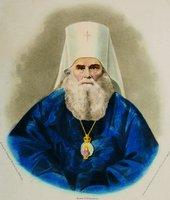 Свт. Иннокентий (Вениаминов), митр. Московский и Коломенский. Литография. 1868 г. (ГИМ)