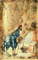 Св. Иоанн Предтеча. Фрагмент «четырехчастной» иконы. 1-я треть XV в. (ГТГ)