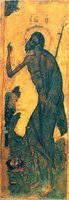 Св. Иоанн Предтеча. Икона. 60-е гг. XVI в. (ГММК)