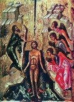 Крещение. Икона. Кон. XIV в. (собрание Греческой Патриархии в Иерусалиме)