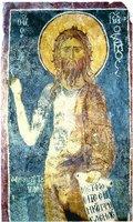 Св. Иоанн Предтеча. Роспись ц. Панагии Ангелоктисты в Кити, Кипр. XIII в.