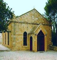 Часовня на месте обретения главы св. Иоанна Предтечи, Иерусалим. Между 1890 и 1910 гг.