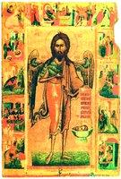 Св. Иоанн Предтеча Ангел пустыни, с житием. Икона. 1595 г. (ГИМ)