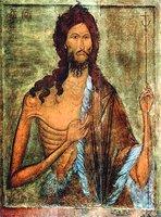Св. Иоанн Предтеча. Икона. XVI в. (РязХМ)