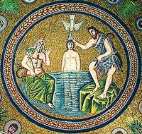 Крещение Господне. Мозаика Арианского баптистерия в Равенне. Ок. 520 г.
