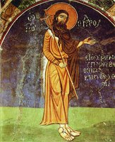 Св. Иоанн Предтеча. Роспись кафоликона мон-ря Осиос Лукас. 30-е - 40-е гг. XI в.