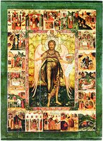 Св. Иоанн Предтеча Ангел пустыни, с житием. Икона. Рубеж XVII и XVIII вв. (УИХМ)
