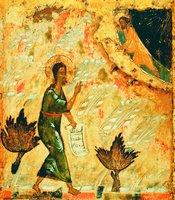 Св. Иоанн Предтеча получает дар пророчества. Клеймо иконы «Св. Иоанн Предтеча - Ангел пустыни, с житием». Сер. XVI в. (ЯИАМЗ)
