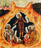 Проповедь св. Иоанна Предтечи в аду. Клеймо иконы «Св. Иоанна Предтеча - Ангел пустыни». Ок. 1700 г. (Угличский художественный музей)