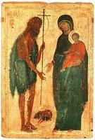 Св. Иоанн Предтеча с усекновенной главой и Богоматерь Брефократуса. Икона. 3-я четв. XIV в.(мон-рь Пантократор на Афоне)