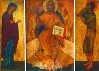 Деисус. 1938 г. (храм Казанского скита в Муазне, Франция