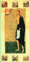 Св. Иоанн Предтеча в молении Христу, с житием. Икона. Кон. XVI - нач. XVII в. (ГИМ)