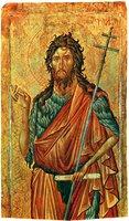 Св. Иоанн Предтеча. Икона. Ок. 1350 г. (мон-рь Дечаны, Сербия)