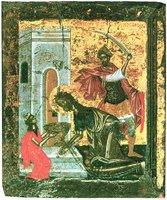 Усекновение главы св. Иоанна Предтечи. Икона. XVII в. (ГИМ)