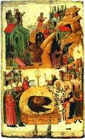 Три обретения честной главы св. Иоанна Предтечи. Икона. XIV в. (Великая Лавра на Афоне)