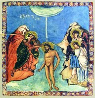 Крещение Господне. Миниатюра из Трапезундского арм. Евангелия. XI в. (?) (Venez. Mechit. 1400. Fol. 12)