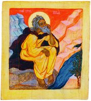 Прор. Илия в пустыне. Икона. 70-е гг. XX в. (частное собрание)