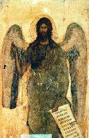 Св. Иоанн Предтеча Ангел пустыни. Фрагмент иконы. Кон. XIV - нач. XV в. (ГТГ)