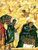 Крещение народа «Св. Иоанн Предтеча Ангел пустыни, с житием». Ок. 1551 г. (ЯМЗ)