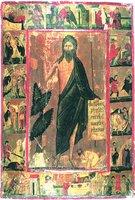Св. Иоанн Предтеча в пустыне. Икона. 1-я пол. XIII в. (мон-рь вмц. Екатерины на Синае)