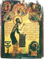 Св. Иоанн Предтеча в пустыне, с 3 сценами жития. Икона. Кон. XII в. (мон-рь вмц. Екатерины на Синае)