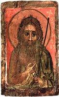 Св. Иоанн Предтеча. Икона. XIII в. (?) (Музей города Афин)