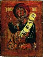 Прор. Иоиль. Мозаика ц. Панагии Паригоритиссы в Арте, Греция. Ок. 1290 г.