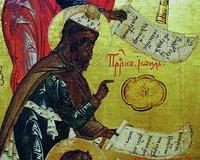 Прор. Иоиль. Фрагмент иконы «Похвала Богоматери». 2-я пол. XVI в. (ВГИАХМЗ)