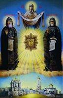 Преподобные Иов и Амфилохий Почаевские с Почаевской иконой Божией Матери с видом Лавры. Икона. Нач. XXI в. (Почаевская лавра)