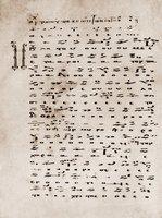 Начало воскресных ипакои в греч. Кондакаре письма иером. Симеона. 1288–1289 гг. (Laurent. Ashburnham. 64. Fol. 245v)