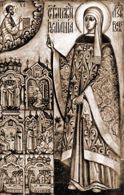 Прав. Иулиания Лазаревская. Икона. 1925 г ...: www.pravenc.ru/text/1237859.html