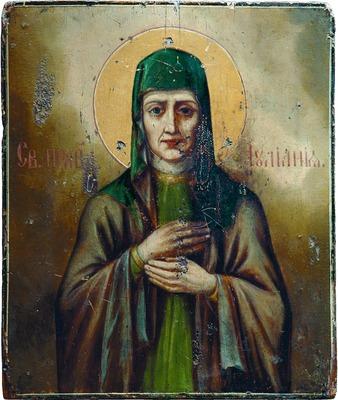 Прав. Иулиания Лазаревская. Икона ...: www.pravenc.ru/text/1237859.html