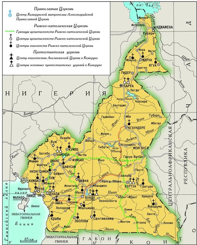 Член христианской секты в северной африке в iv v вв